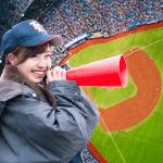 一緒に観戦行こっ☆野球好きコン